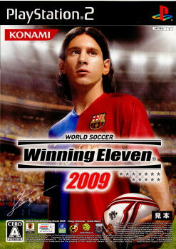 【中古】【表紙説明書なし】[PS2]ワールドサッカーウイニングイレブン2009(WORLD SOCCOER Winning Eleven 2009/ウイイレ2009)(20090129)