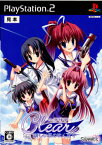 【中古】[PS2]Clear(クリア) 〜新しい風の吹く丘で〜 通常版(20090219)