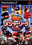 【中古】[PS2]実況パワフルメジャーリーグ2009(20090429)