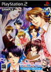 【中古】[PS2]ラブルートゼロ Kisskiss☆ラビリンス 通常版(20100428)