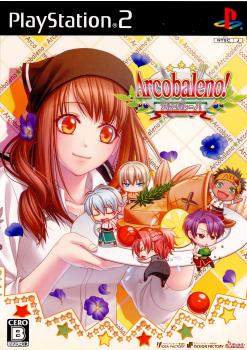 【中古】【表紙説明書なし】[PS2]アルコバレーノ!(Arcobaleno!) 通常版(20090514)