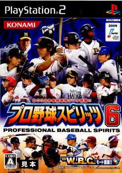 【中古】[PS2]プロ野球スピリッツ6(20090716)