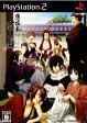 【中古】[PS2]薄桜鬼 随想録(はくおうきずいそうろく) 通常版(20090827)【RCP】