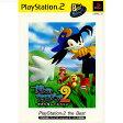 【中古】[表紙説明書なし][PS2]風のクロノア2〜世界が望んだ忘れもの〜 PlayStation 2 the Best(SLPS-73404)(20020627)【RCP】