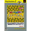 【中古】【表紙説明書なし】[PS2]ことばのパズル もじぴったん PlayStation 2 the Best(SLPS-73101)(20040708) 1