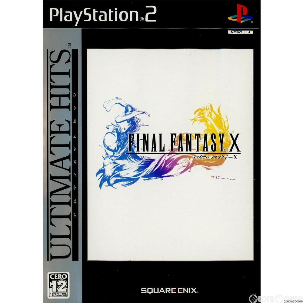 プレイステーション2, ソフト PS2 X(FINAL FANTASY X FF10)(SLPM-66124)(20050908)
