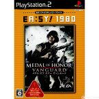 【中古】[PS2]EA:SY!1980 メダル オブ オナー ヴァンガード(SLPM-55076)(20080918)