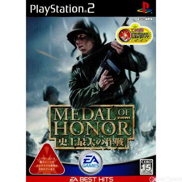 【中古】【表紙説明書なし】[PS2]EA BEST HITS メダルオブオナー 史上最大の作戦(SLPM-65648)(20040715)
