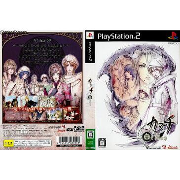 【中古】[PS2](ソフト単品)カヌチ 白き翼の章 特別限定版(20081002)