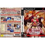 【中古】[PS2]舞-乙HiME(マイオトメ) 乙女舞闘史!! Limited Edition(限定版)(ソフト単品)(20061109)