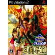 【中古】[PS2]KOEI The Best 三國志11(三国志11)(SLPM-55049)(20080710)【RCP】