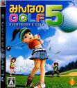 【中古】[PS3]みんなのGOLF 5(20070726)