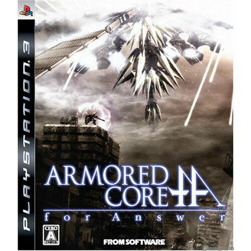 プレイステーション3, ソフト PS3ARMORED CORE for Answer( )(20080319)