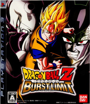 プレイステーション3, ソフト PS3Z (20080605)
