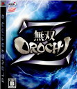 【中古】【表紙説明書なし】[PS3]無双OROCHI Z(無...