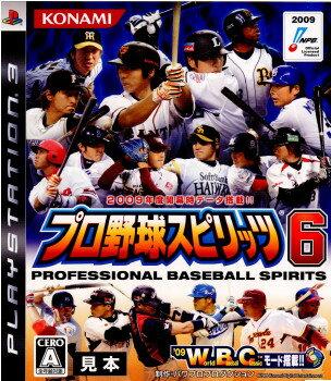【中古】[PS3]プロ野球スピリッツ6(20090716)