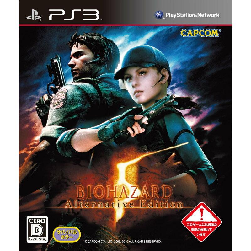プレイステーション3, ソフト PS35 (Biohazard Alternative Edition)(BLJM-60199)(2010021 8)