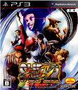 【中古】[PS3]スーパーストリートファイターIV(SUPER STREET FIGHTER 4)通常版(20100428)