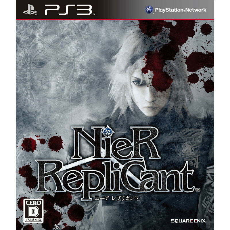 プレイステーション3, ソフト PS3NieR Replicant( )(20100422)