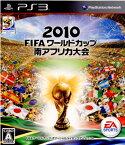 【中古】[PS3]2010 FIFA ワールドカップ 南アフリカ大会(20100513)