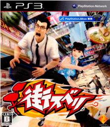 【中古】[PS3]街スベリ(20101021)