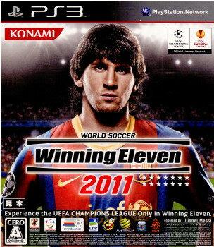 【中古】[PS3]ワールドサッカーウイニングイレブン2011(WORLD SOCCER Winning Eleven 2011/ウイイレ2011)(20101028)