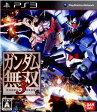 【中古】[PS3]ガンダム無双3(20101216)【RCP】