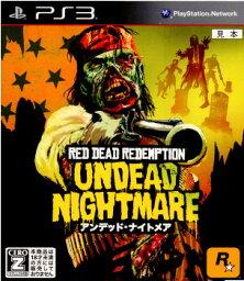 【中古】[PS3]レッド・デッド・リデンプション:アンデッド・ナイトメア(Red Dead Redemption: Undead Nightmare)(20110210)