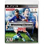 【中古】[PS3]ワールドサッカーウイニングイレブン 2012(WORLD SOCCER Winning Eleven 2012/ウイイレ2012)(20111006)