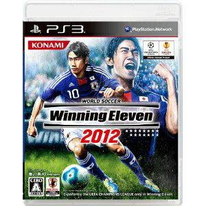 【中古】【表紙説明書なし】[PS3]ワールドサッカーウイニングイレブン 2012(WORLD SOCCER Winning Eleven 2012/ウイイレ2012)(20111006)