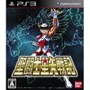 【中古】[PS3]聖闘士星矢戦記 黄金戦記BOX(限定版)(20111123)
