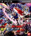 【中古】[PS3]機動戦士ガンダム EXTREME VS.(...
