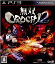 【中古】[PS3]無双OROCHI 2(無双オロチ2) 通常...