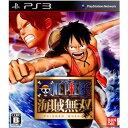 【中古】[PS3]ワンピース 海賊無双 通常版(20120301)
