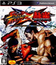 【中古】[PS3]STREET FIGHTER X 鉄拳(ス...