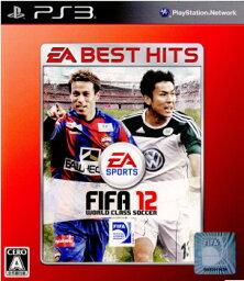 【中古】【表紙説明書なし】[PS3]FIFA12 ワールドクラスサッカー EA BEST HITS(BLJM-60472)(20120614)