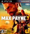 【中古】[PS3]マックスペイン3(Max Payne 3)(20120906)【RCP】