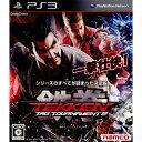 【中古】[PS3]鉄拳タッグトーナメント2(TEKKEN T...