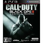 【中古】【表紙説明書なし】[PS3]コール オブ デューティ ブラックオプスII(Call of Duty: Black Ops 2)(吹き替え版)(20121220)