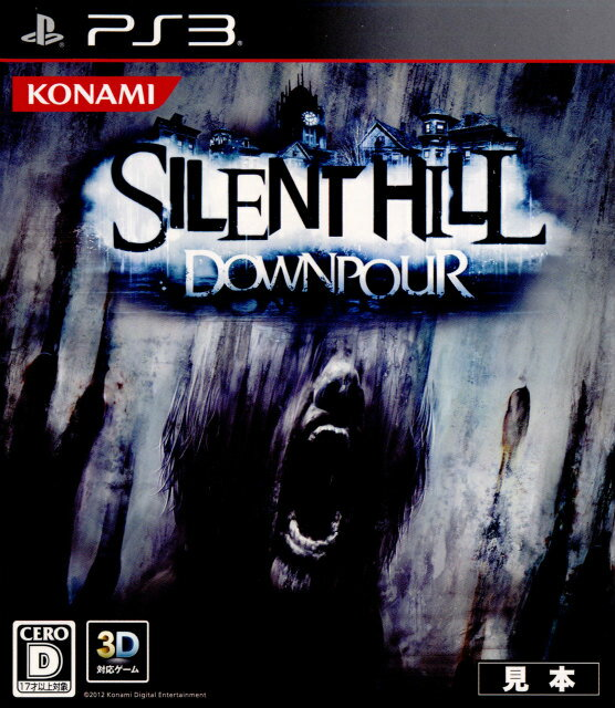 プレイステーション3, ソフト PS3SILENT HILL DOWNPOUR( )(20121108)
