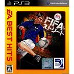 【中古】[PS3]EA BEST HITS FIFA ストリート(BLJM-60574)(20130131)