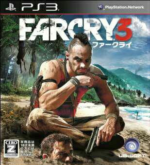 【中古】[PS3]ファークライ3(FARCRY3)(20130307)