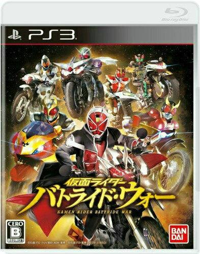 Kamen Rider battride war PS3 (20130523)