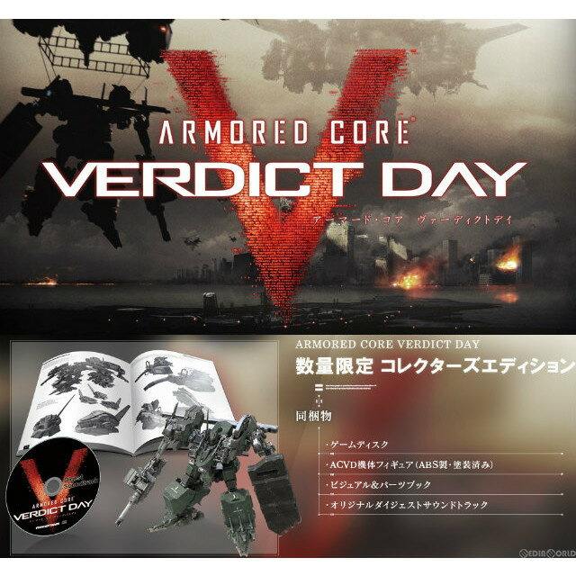 プレイステーション3, ソフト PS3ARMORED CORE VERDICT DAY( ) ()(20130926)