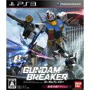 【中古】[PS3]ガンダムブレイカー GUNDAM BREAKER(BLJS-10197)(20130627)