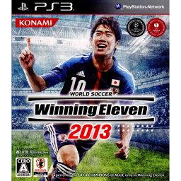【中古】[PS3]ワールドサッカーウイニングイレブン2013(20121004)