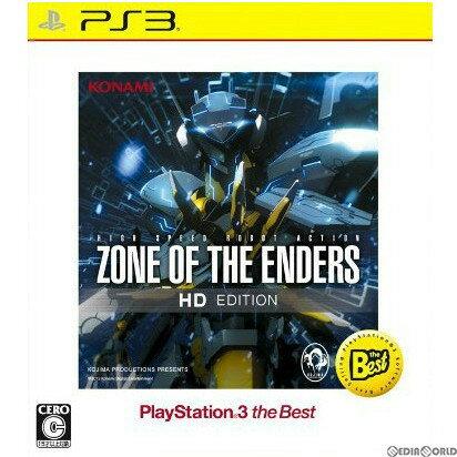 【中古】【表紙説明書なし】[PS3]ZONE OF THE ENDERS HD EDITION(ゾーン オブ ジ エンダーズ Z.O.E HD) PS3 the Best(BLJM-55063)(20130725)