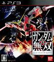【中古】[PS3]真・ガンダム無双(20131219)