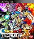 【中古】[PS3]ドラゴンボールZ BATTLE OF Z(...