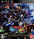 【中古】[PS3]機動戦士ガンダム EXTREME VS.